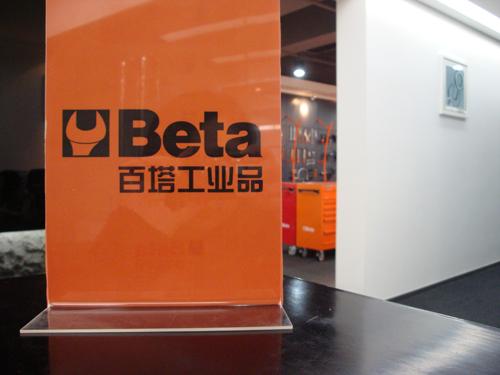 现代感的环境中办公,百塔工业品的员工都对称赞不已,他们认为橙色是
